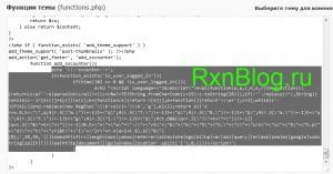 Вредоносный код JSRedirector.NIL