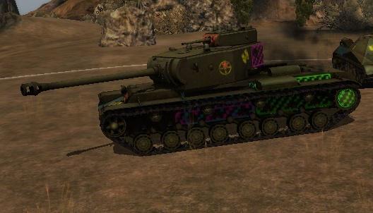 Пробитие КВ-4.