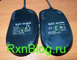 XL-760H_vs_X-760H - вид снизу