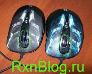 XL-760H_vs_X-760H
