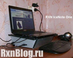 RXN IceNote One