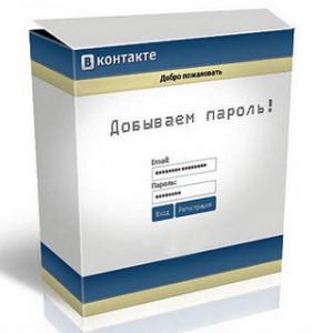 Как взломать Вконтакте