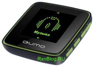 Qumo Boxon 4gb  ver2 с зеленой окантовкой корпуса