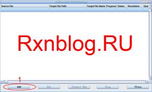 Конвертер видео для Qumo Boxon - кликаем add
