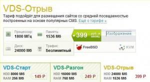 firstvds-promokod-648171903