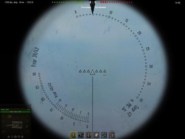HARDscope-один из прицелов сборки