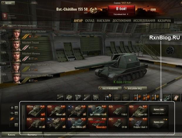Танки в два ряда - Карусель танков 0.8.6