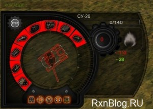 Панель повреждения при уничтоженном танке