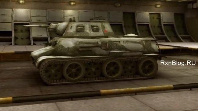 Замена Т-50-2