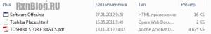 Файлы на винте
