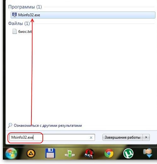 Как обновить BIOS на ноутбуке Asus K53SD