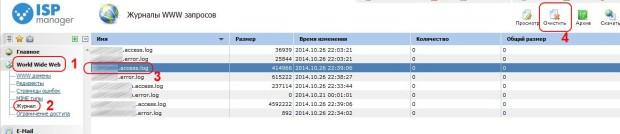 Как очистить логи сервера в ISP Manager