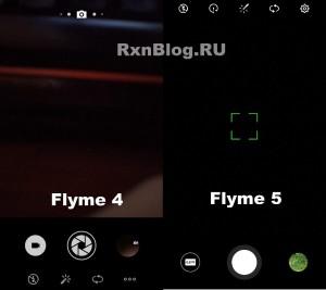 Flyme 5 - Камера