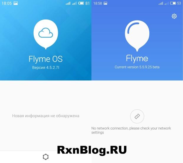 Flyme OS 5