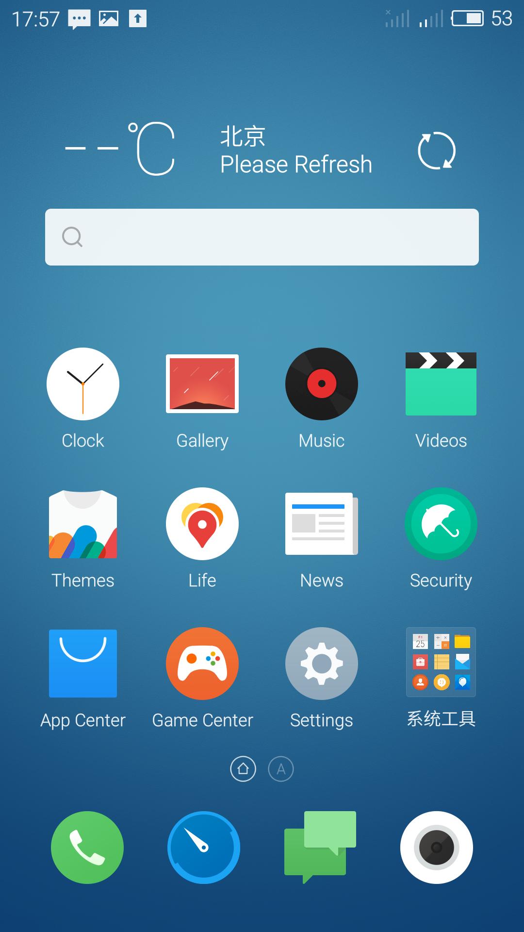 Как сделать скриншот на смартфоне 26