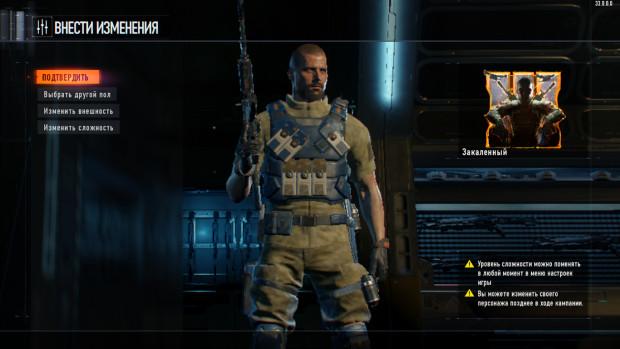 cod-black-ops3-  решение проблем с игрой