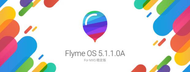Что нового в Flyme 5.1.1.0A