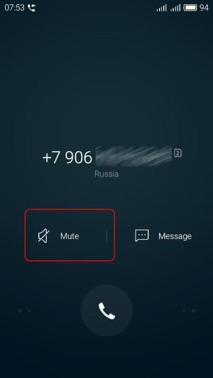 Отключение звука при вызове в 5.1.4.0A