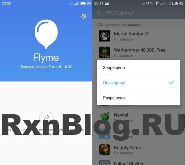 root-flyme_5.1.6.0G