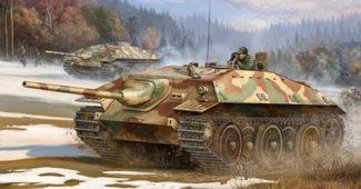 Немецкая пт-сау e25