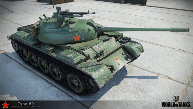 Китайский Type 59