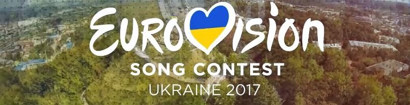 Какое место заняла Россия на Евровидение 2017?