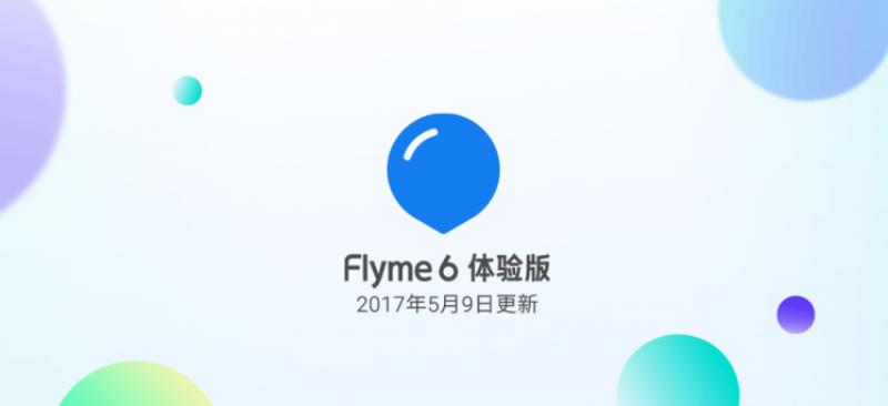 Flyme 6.7.5.9 beta: обзор и ссылка на скачивание