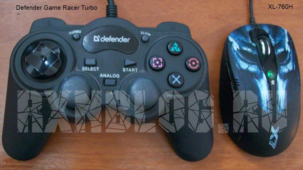 скачать драйвер на джойстик Defender Game Racer Turbo - фото 3