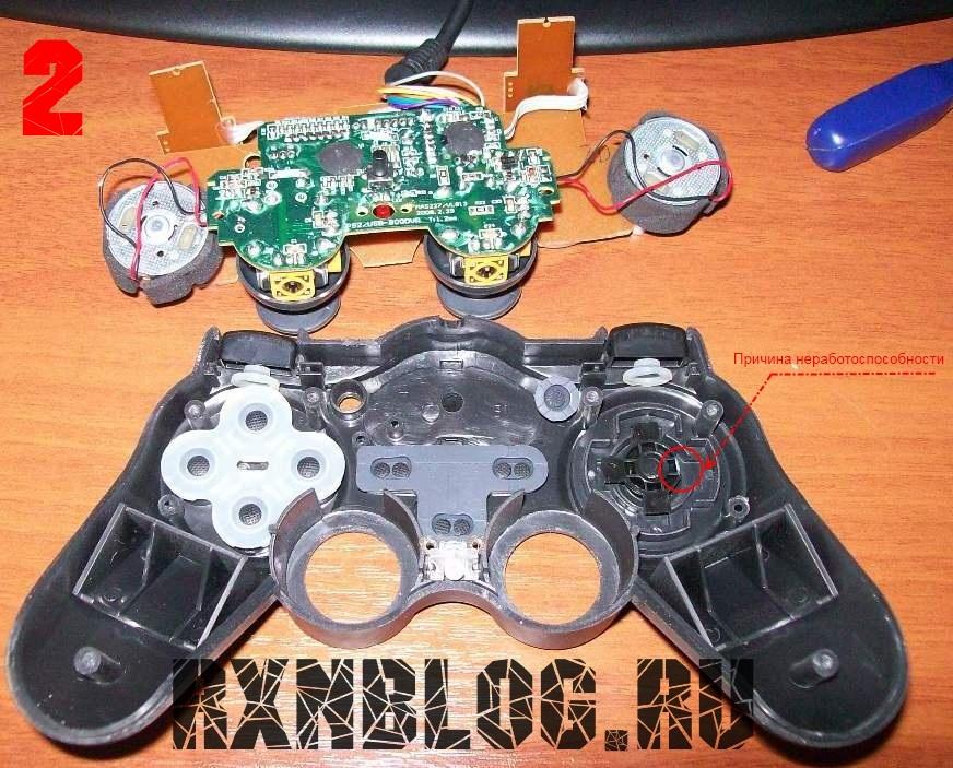 Драйвера На Usb Gamepad Cng Gp