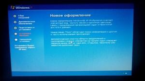 Установка Windows с флешки - инструкция в картинках