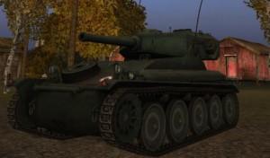 французский  amx12t